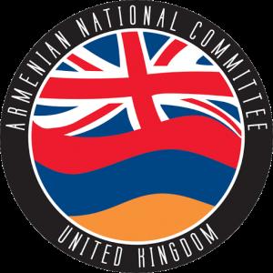 ANCUK Logo Trade Bill