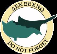Cypriot Federation Logo Trade Bill