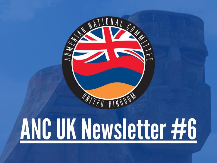 ANCUK Newsletter #6 Icon